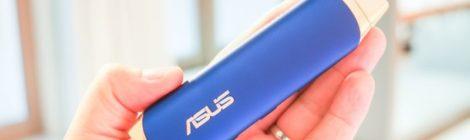 Asus VivoStick, czyli komputer w skali mini